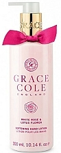Fragrances, Perfumes, Cosmetics Hand Lotion - Grace Cole White Rose & Lotus Flower Hand Lotion