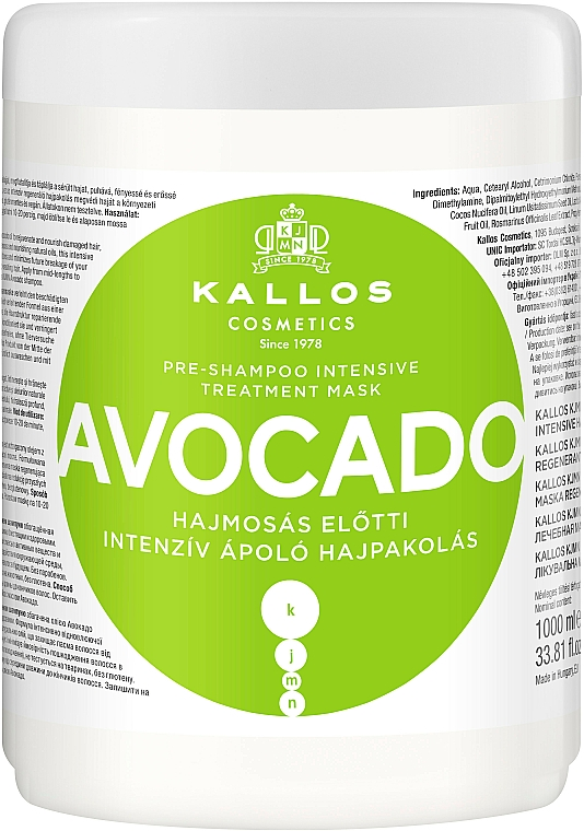 "Hair Mask ""Avocado"" - Kallos Cosmetics KJMN Avocado Hair Mask"