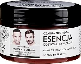 "Fragrances, Perfumes, Cosmetics Hair Essence ""Black Orchid"" - WS Academy Black Orchid Nourishing Essence"
