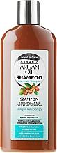 Fragrances, Perfumes, Cosmetics Argan Oil Hair Shampoo - GlySkinCare Argan Oil Hair Shampoo