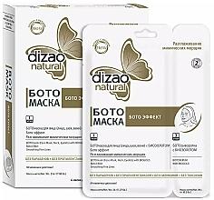 Fragrances, Perfumes, Cosmetics 2-Step Boto Effect Mask - Dizao