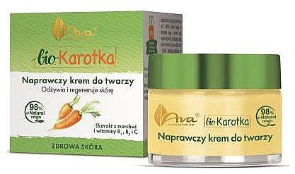 Face Cream - Ava Laboratorium Bio Karotka Face Cream