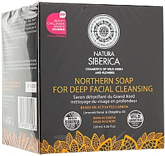 Fragrances, Perfumes, Cosmetics Deep Facial Cleansing Derox Soap - Natura Siberica
