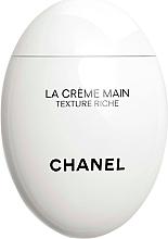 Fragrances, Perfumes, Cosmetics Hand and Nail Cream - Chanel La Creme Main Hand Cream Texture Riche