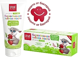 """Fragrances, Perfumes, Cosmetics Kids Toothpaste """"Wild Strawberry and Cherry"""", 2-6 years - SPLAT Kids"""