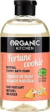 "Fragrances, Perfumes, Cosmetics Bubble Bath ""Fortune Cookie"" - Organic Shop Organic Kitchen Fortune Cookie"