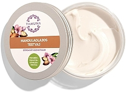 Fragrances, Perfumes, Cosmetics Almond Oil Body Butter - Yamuna Almond Oil Body Butter