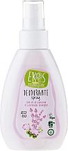 Fragrances, Perfumes, Cosmetics Lavender and Geranium Deodorant-Spray - Ekos Personal Care