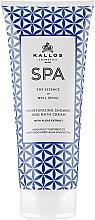 Fragrances, Perfumes, Cosmetics Shower Cream - Kallos Cosmetics SPA Moisturizing Shower and Bath Cream With Algae Extract
