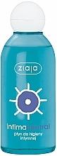 Fragrances, Perfumes, Cosmetics Neutral Intimate Hygiene Gel - Ziaja Intima Gel