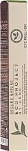 Fragrances, Perfumes, Cosmetics Eye Zone Serum - Secure Nature Eco Project Eye Roll-On
