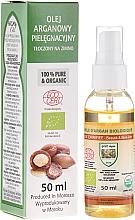 Fragrances, Perfumes, Cosmetics Argan Oil Spray - Efas Argan Oil
