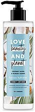 "Fragrances, Perfumes, Cosmetics Body Lotion ""Seducing Moisturizing"" - Love Beauty&Planet Luscious Hydration Body Lotion"