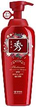 Fragrances, Perfumes, Cosmetics Anti-Hair Loss Shampoo - Daeng Gi Meo Ri Platinum Hair Loss Care Shampoo