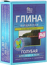 "Fragrances, Perfumes, Cosmetics Face and Body Clay ""Valdai"", blue - Fito Cosmetic"