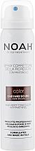 Fragrances, Perfumes, Cosmetics Hair Root Corrector, dark brown - Noah