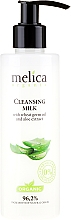 Fragrances, Perfumes, Cosmetics Cleansing Wheat Germ Oil & Aloe Extract Milk - Melica Organic Cleansing Milk