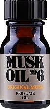 Fragrances, Perfumes, Cosmetics Scented Body Oil - Gosh Musk Oil No.6 Perfume Oil