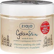 Fragrances, Perfumes, Cosmetics Body Oil Peeling with Crushed Shells - Ziaja GdanSkin