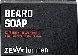 Fragrances, Perfumes, Cosmetics Beard Care Soap Bar - Zew For Men Natural Beard Soap