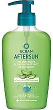 Fragrances, Perfumes, Cosmetics After Sun Gel - Ecran Aftersun Gel Aloe Vera