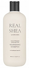 Fragrances, Perfumes, Cosmetics Nourishing Shea Butter Shampoo - Rated Green Real Shea Cold Pressed Shea Butter Nourishing Shampoo