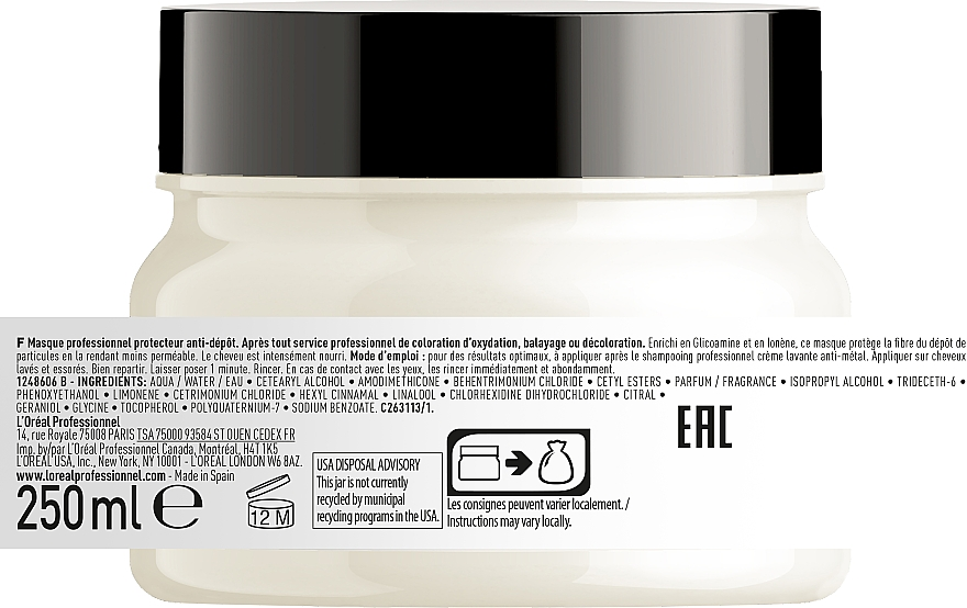 Anti-Deposit Protector Mask after Color, Balayage or Bleach - L'Oreal Professionnel Metal Detox Anti-deposit Protector Mask — photo N3