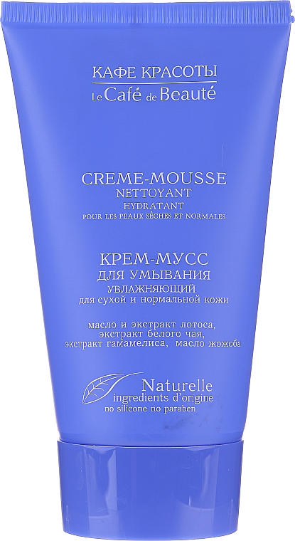 """Face Wash Cream Mousse """"Moisturizing"""" for Dry and Normal Skin - Le Cafe de Beaute Hydratant Cream-Mousse"""