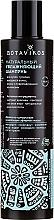 Fragrances, Perfumes, Cosmetics Moisturizing Natural Shampoo - Botavikos Natural Moisturizing Shampoo