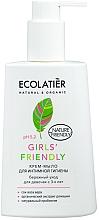 "Fragrances, Perfumes, Cosmetics Intimate Wash Gel ""Gentle Care"" - Ecolatier Girls' Friendly"