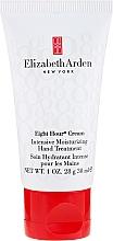 Fragrances, Perfumes, Cosmetics Hand Cream - Elizabeth Arden Eight Hour Cream Intensive Moisturizing Hand Treatment
