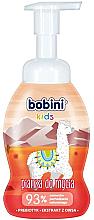 "Fragrances, Perfumes, Cosmetics Cleansing Foam ""Lama"" - Bobini Lama Washing Foam"