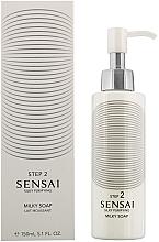 Fragrances, Perfumes, Cosmetics Milky Soap - Kanebo Sensai Milky Soap