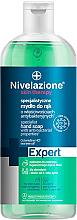 Fragrances, Perfumes, Cosmetics Antibacterial Hand Soap - Farmona Nivelazione Expert Specialist Hand Soap