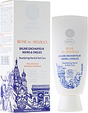 Fragrances, Perfumes, Cosmetics Hand Balm - Natura Siberica Bewitching Hand & Nail Care
