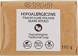 Fragrances, Perfumes, Cosmetics Natural Soap - Barwa Hypoallergenic Traditional Soap