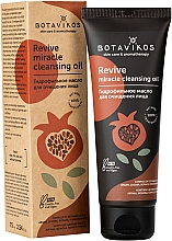 Fragrances, Perfumes, Cosmetics Hydrophilic Face Cleansing Oil - Botavikos Revive
