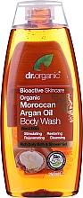 Fragrances, Perfumes, Cosmetics Organic Body Wash with Argan Oil - Dr. Organic Moroccan Argan Oil Body Wash