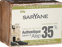 Fragrances, Perfumes, Cosmetics Soap - Saryane Authentique Savon DAlep 35%