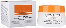 Fragrances, Perfumes, Cosmetics Super Moisturizing After Sun Cream - Collistar Speciale Abbronzatura Perfetta Crema Doposole Superidratante Rigenerante