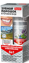 """Fragrances, Perfumes, Cosmetics Ready-Made Tooth Powder on Altai White Clay """"5 in 1"""" - Fito Cosmetic Folk Recipes"""