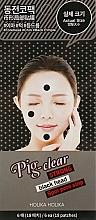 Fragrances, Perfumes, Cosmetics Spot Pore Strip Patches - Holika Holika Pig Nose Clear Strong Blackhead Spot Pore Strip