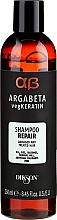 Fragrances, Perfumes, Cosmetics Repair Hair Shampoo - Dikson Argabeta Repair Shampoo