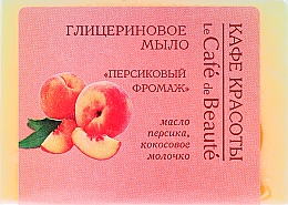"Fragrances, Perfumes, Cosmetics Glycerin Soap ""Peach Fromage"" - Le Cafe de Beaute Glycerin Soap"