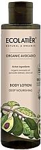 "Fragrances, Perfumes, Cosmetics Body Milk ""Deep Nourishing"" - Ecolatier Organic Avocado Body Lotion"