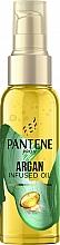 Fragrances, Perfumes, Cosmetics Argan Hair Oil - Pantene Pro-V Argan Infused Hair Oil