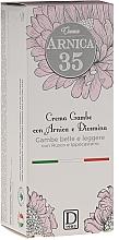 Fragrances, Perfumes, Cosmetics Foot Cream - Arnica 35