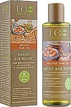 Fragrances, Perfumes, Cosmetics Repair Weak & Argan Oil - ECO Laboratorie Argana Hair Oil